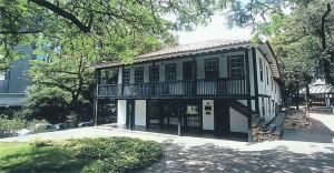Casarão. Antiga sede da Fazenda do Leitão, quando ainda não havia sido destruído o Curral del Rei, será restaurada em breve