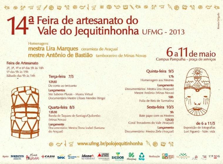 14 º Feira de Artesanato do Vale do Jequitinhonha da UFMG