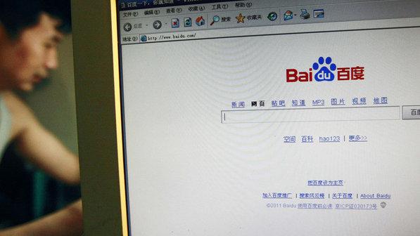 Interface do site chinês Baidu (Foto: Reprodução/Ren Weihong/AP)