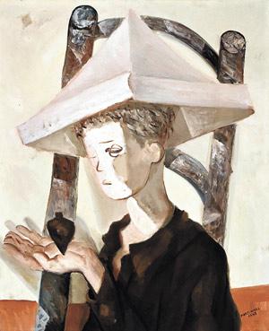 'Menino com pião' (1947) é uma das obras que integram a exposição (Foto: Reprodução)