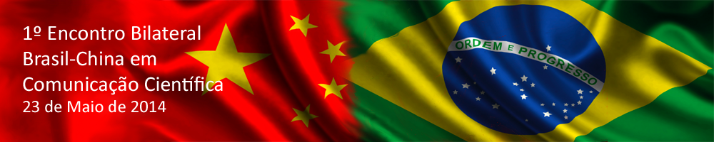 1º Encontro Bilateral Brasil-China em Comunicação Científica