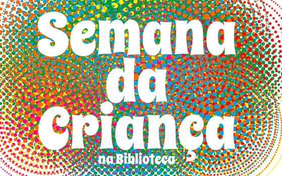 Biblioteca Pública Infantil e Juvenil de Belo Horizonte