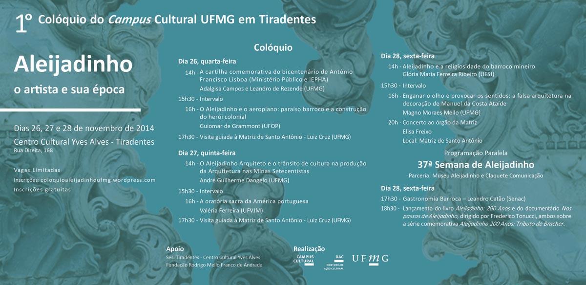 1º Colóquio do Campus Cultural UFMG em Tiradentes