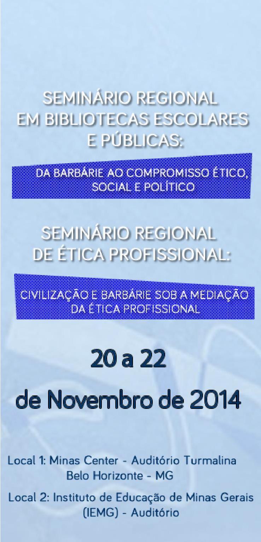 Seminário Regional Bibliotecas Escolares e Públicas 01