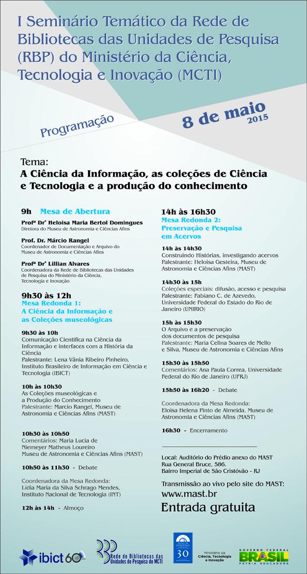 I Seminário Temático da Rede de Bibliotecas do MCTI
