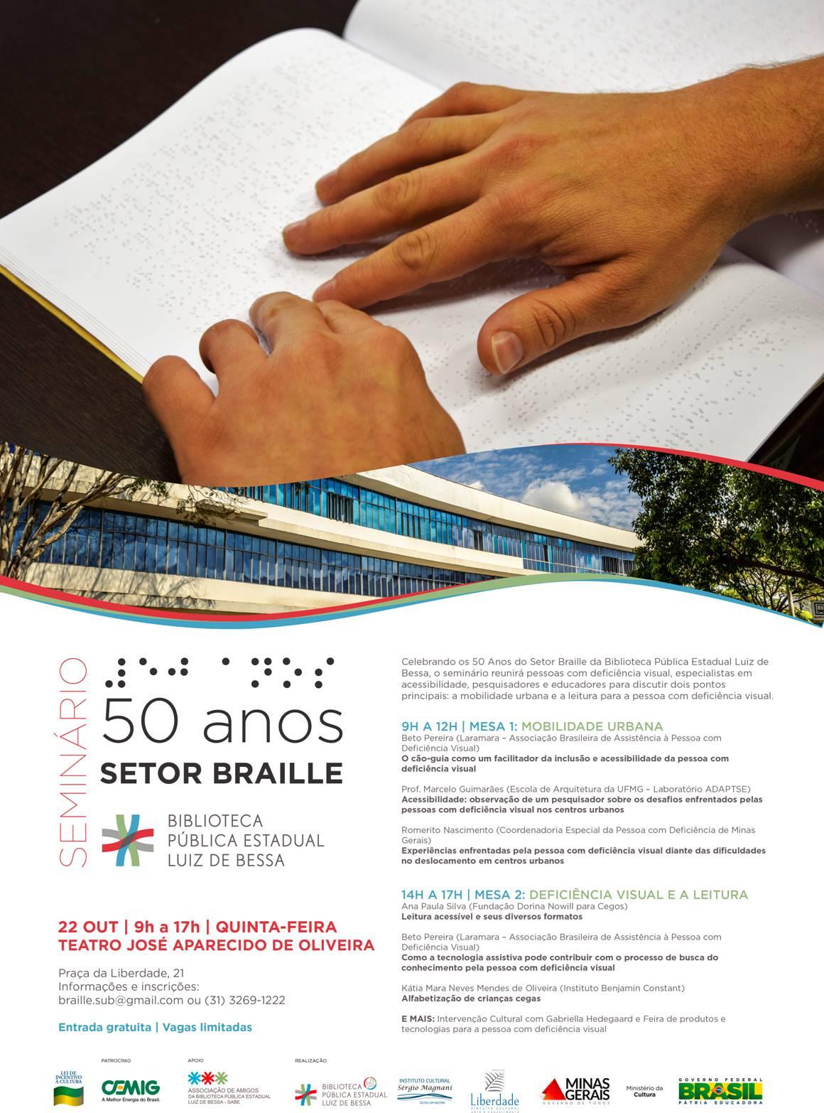 Seminário 50 Anos do Setor Braille