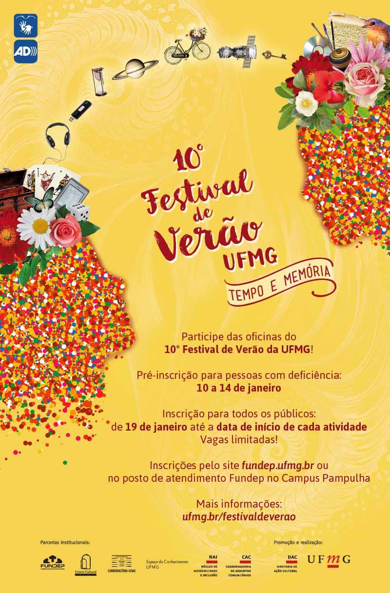 10º Festival de Verão da UFMG