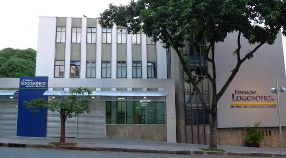 Unidade fica localizada no bairro Funcionários (Foto: Divulgação)