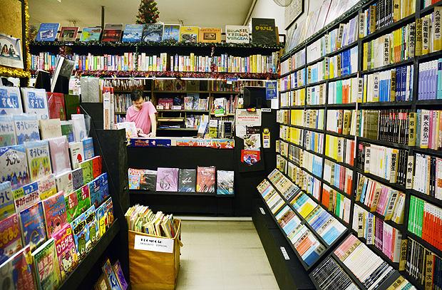 Livraria no bairro da Liberdade, em São Paulo (Karime Xavier/Folhapress)