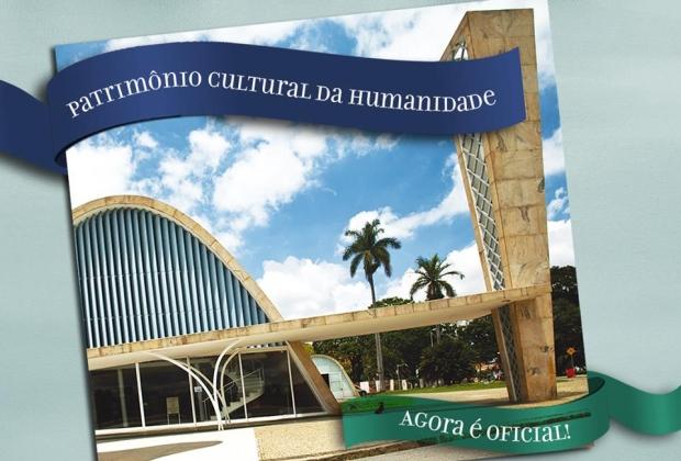 Agora é oficial: o complexo da Pampulha ganha título da Unesco (Foto: Divulgação)