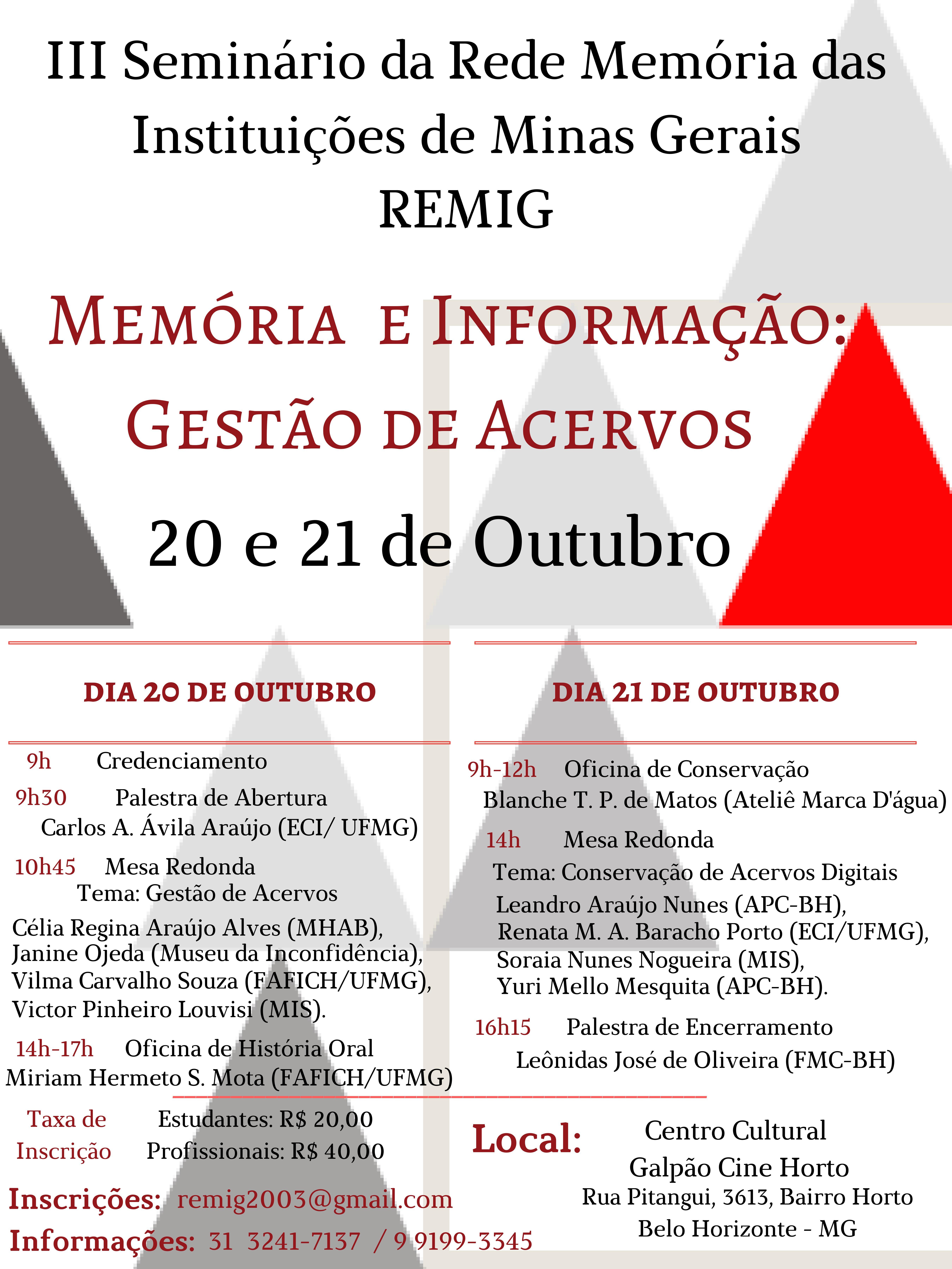 iii-seminario-da-rede-memoria-das-instituicoes-de-minas-gerais-remig