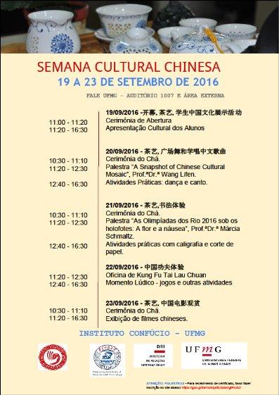 Semana Cultural Chinesa