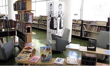Biblioteca Pública Infantil e Juvenil de Belo Horizonte (Foto: Divulgação)