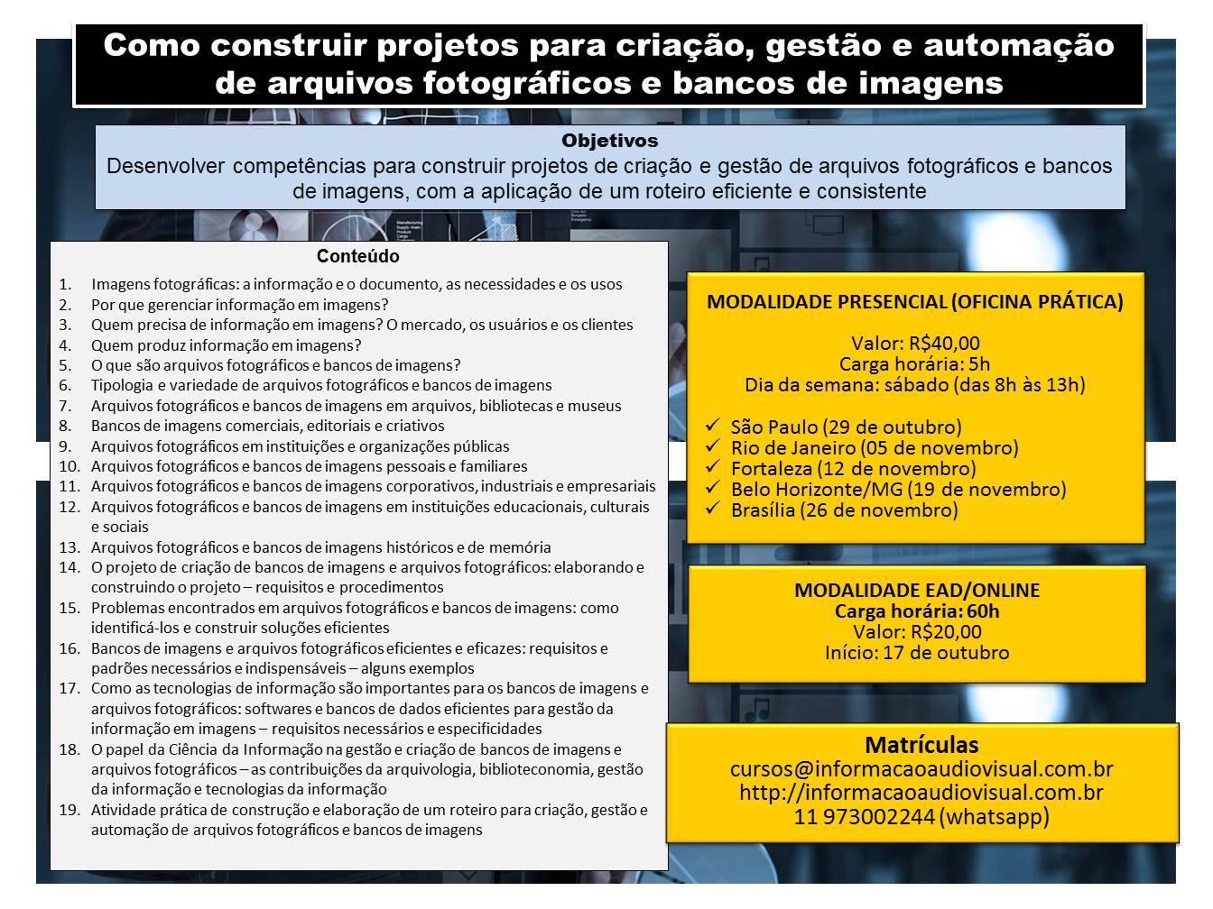 informacao-audiovisual