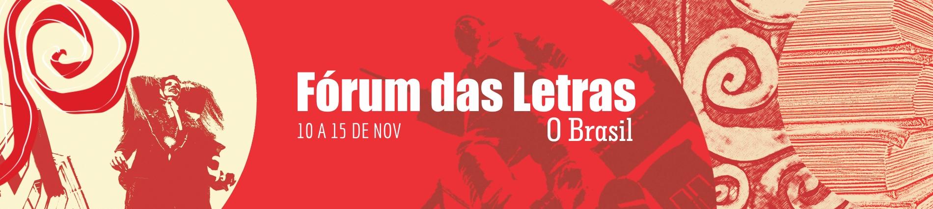 forum-das-letras-2016