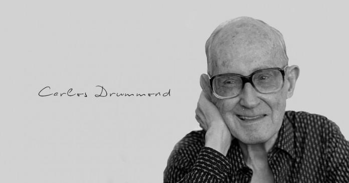 Carlos Drummond de Andrade (Foto: Reprodução Blog Daria Um Livro)