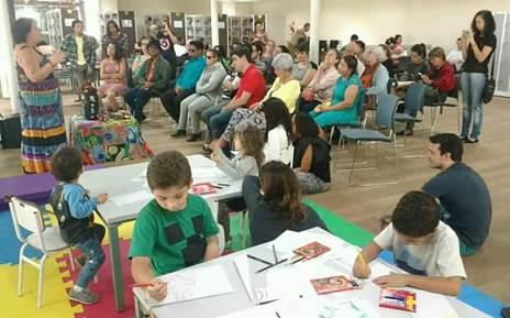 Centro Cultural Sesc Glória (Foto: Divulgação)