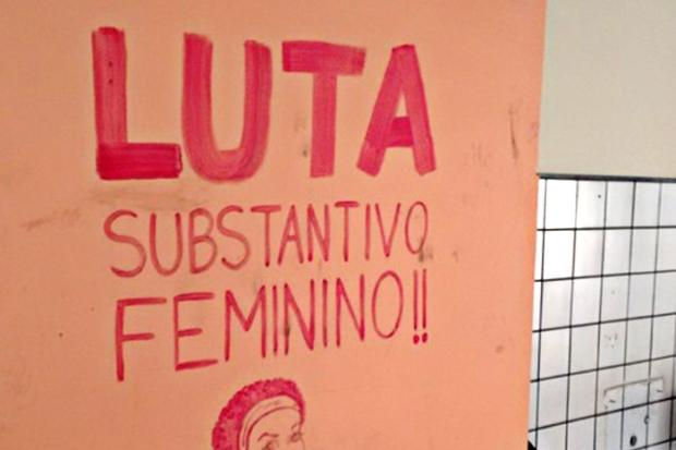 BH viu surgir a ocupação Tina Martins, que propõe a transformação de um edifício público vazio no centro da cidade em Casa de Passagem para mulheres vítimas de violências (Foto: Reprodução)